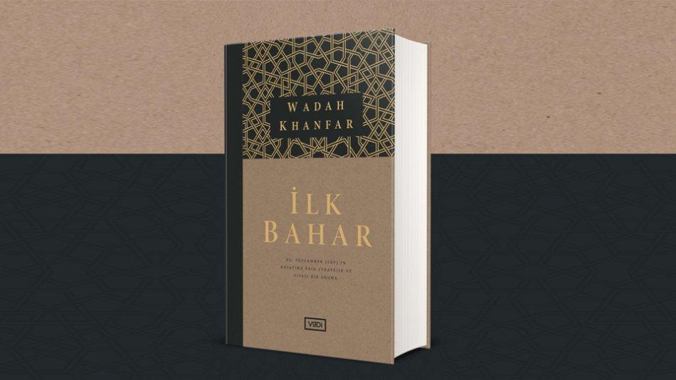 ilk Bahar - Wadah Khanfer